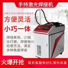 广东省深圳市激光点焊机_ 厂家价格