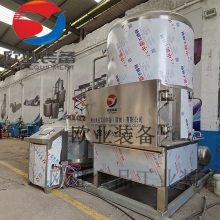 食品真空油炸机VF-300型小黄鱼鱼仔真空油炸设备海鲜休闲食品油炸机