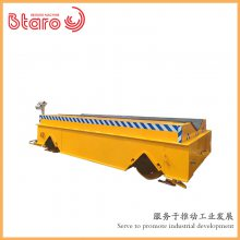 U型轨道电动平车回型导轨运输循环作业轨道车15T大型蓄电池平板车