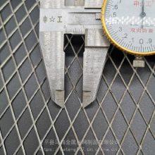 不锈钢小钢板网 不锈钢菱形网 烧烤 过滤 化工过滤 304 316L c276 2205 2507