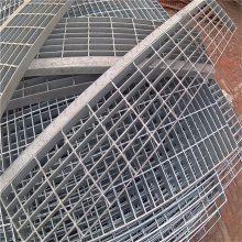 格栅板平台板 地沟网格板 排水沟盖板