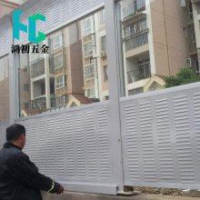 高速公路声屏障室外隔音墙金属隔音板透明吸音板墙铁路声屏障厂家