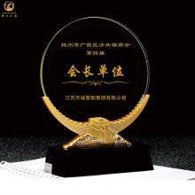 30年员工纪念奖杯,职工表彰股票开户周末可以开吗,水晶办公摆件定制