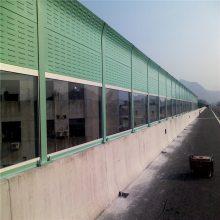 高架桥声屏障@临江高架桥声屏障@高架桥声屏障安装