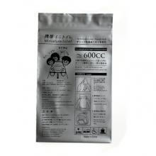 白牛皮纸手提袋定做,纸袋定做,油类真空保鲜铝箔袋定制可设计
