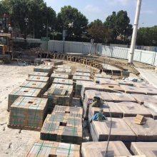 景觀園林用石英磚 仿石材瓷磚石英磚生產廠家