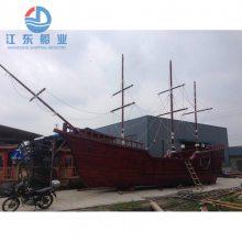 JD—ZS001定制大型户外公园装饰景观木船 防腐木船 生产厂家