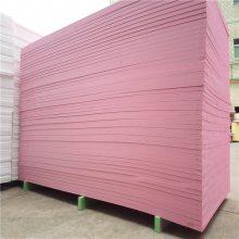 渑池不燃聚苯板 安太挤塑板 阻燃xps挤塑板 b1级xps挤塑板 xps外墙挤塑板