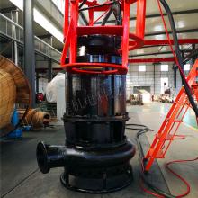 大品牌耐磨抽砂泵-化工排污高效渣浆泵价格低质量好