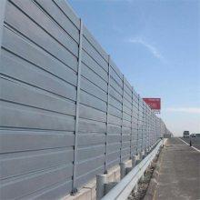 亚荣星金属防撞隔音屏室外隔音墙挡板铁路吸声屏障