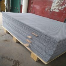 铝网板 吊顶 出风口 防护 六角 菱形 铝板网