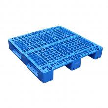 物流塑料托盘 叉车塑料托盘 塑料托盘生产厂家