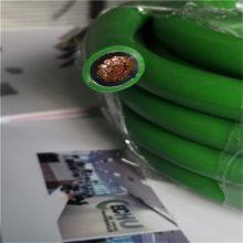 易初供应耐油抗磨拖链电缆特种电缆 EKM71900 5*0.75
