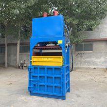 江苏纸皮卧式打包机 半自动液压打包机 棉花打包机厂家