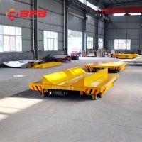 装载机械转运45吨低压供电轨道搬运车 地轨平板车***百***