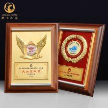 上海苏州单位合作伙伴奖牌,颁奖晚会荣誉标牌,木托授权经销商牌