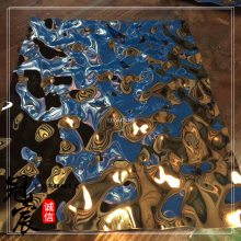 不锈钢镜面彩色大水波纹 水波纹压花不锈钢板
