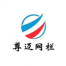 安平县尊迈丝网制品有限公司