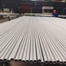 宁波NS143不锈钢换热管批发价格
