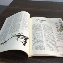 深圳印刷厂画册设计印刷,深圳宣传册设计公司,书刊设计印刷一站式定制