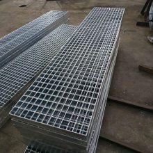 厂家直销平台钢格栅板楼梯踏步钢格栅盖板WA325/1不锈钢热镀锌防滑钢格板重型钢格板WB325/2