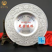 重庆老员工退休奖牌,单位教职工荣休股票开户周末可以开吗,退休仪式礼品