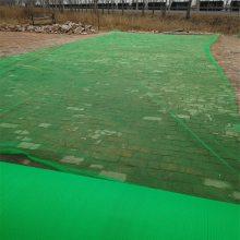 6针盖土遮阳网 土方遮阳网 矿场防尘网大量库存