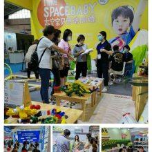 第23届北京国际幼教展