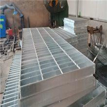 镀锌钢格板A芳桥镀锌钢格板A镀锌钢格板报价