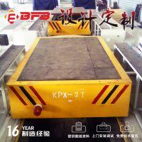 液压升降电动平车 KPX升降转弯轨道车 防爆轨道车 ***百可定制设计