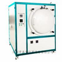 真空气氛炉,箱式气氛炉,高温保护炉-鑫宝仪器设备