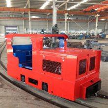 CCG5.0/600矿用防爆柴油机车专业制造 5吨柴油机车