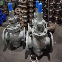 Y43H-16C DN20 活塞蒸汽式减压阀 生产结构 铸钢自力式减压阀 乌鲁木齐阀门经销商