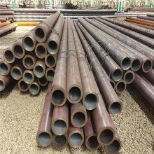 西宁特岗 20crmo合金无缝钢管 用于结构用机械结构管 219*22 国家执行标准