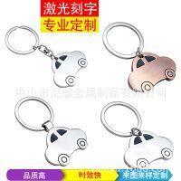 ***经典款 甲壳虫小汽车钥匙扣金属模型钥匙链 礼品定制LOGO刻字