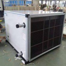 ***艾尔格霖KDX-2新风工况吊顶式空调机组