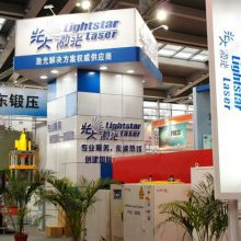 2021第21届广州国际激光设备及钣金工业展览会
