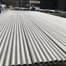 304换热管不锈钢冷凝管高压锅炉管耐腐蚀不锈钢弯管U型管工厂直售