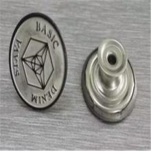 胶芯工字钮 牛仔衣纽扣-均富钮扣制造商