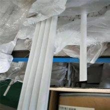 耐酸碱聚乙烯四氟板 耐高温PTFE铁氟龙板河北昌盛直销特价供应