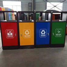厂家直销河南郑州户外分类垃圾桶市政街道钢板垃圾箱 小区环保新款4分类果皮箱