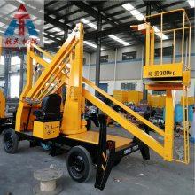 海南航天曲臂式升降机规格型号 电动液压升降机 高空作业平台车 厂家货源充足