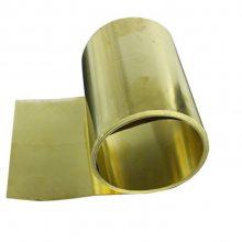T2紫铜片 0.01 0.02 0.03 0.04 0.05纯铜片 激光切割 打孔加工红铜片