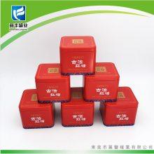 红糖姜茶姜糖铁盒包装老红糖铁盒装260克38粒冲泡冲饮