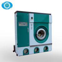 广州宝涤全封闭全自动干洗机设备厂家直销 四氯乙烯洗衣机