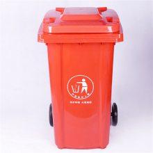 郑州垃圾桶厂家_HDPE塑料垃圾桶_JR05_加厚户外分类桶