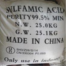 山东产99.5%氨基磺酸 成都厂家代理销售