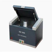 能量色散型X荧光光谱仪 rohs检测仪环境监测检测仪器