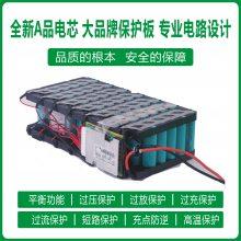 久耐达 72V 锂电池 电动车锂电池 18650三元锂电池组