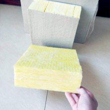外观整齐的玻璃棉复合保温板 钢网插丝玻璃棉板